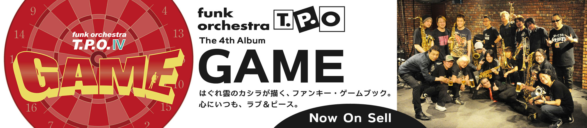 T.P.O. the 4th Album GAME