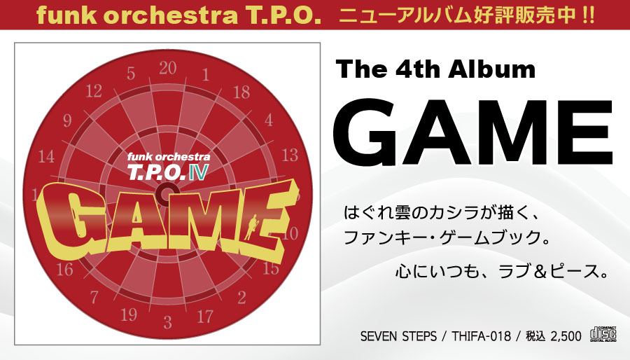 T.P.O. The 4th Album GAME リリース!